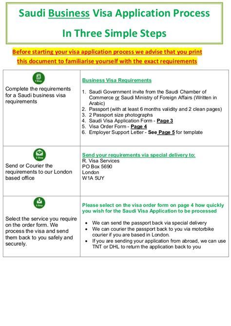saudi visa application form saudi business visa application