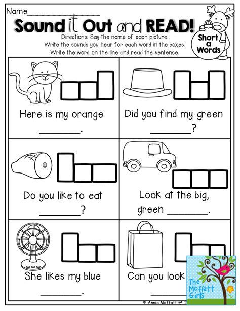 December No Prep Packet (kindergarten)  Teachinggg  Kindergarten Language Arts, Kindergarten