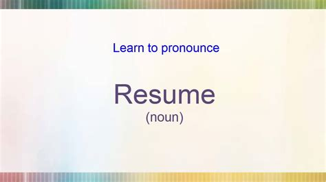 how to pronounce resume