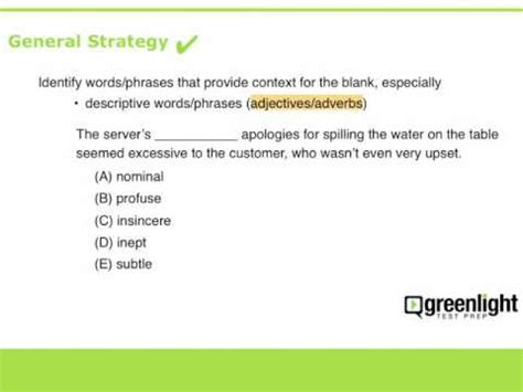 2 Gre Lesson General Strategy Part 1 Youtube