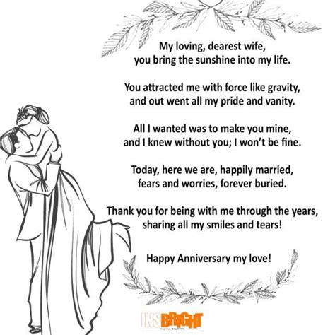 cute happy anniversary poems      images
