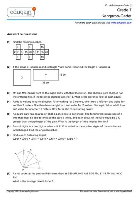 grade  kangaroo cadet printable worksheets