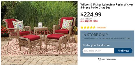100 wilson fisher patio furniture big lots big lot