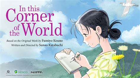 Anime Movie In This Corner Of The World Animatsu Entertainment Brings In This Corner Of The World