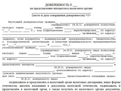Подача документов на гражданство рф после вида жительство в москве