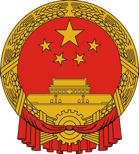 vector emblem of the people s republic of china abali ru