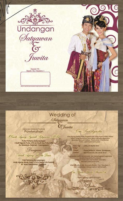 pgc advertising contoh design undangan pernikahan