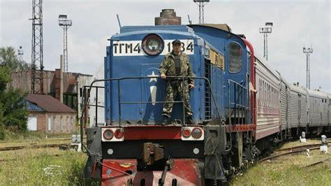 INFO.CZ | Ukrajinská vláda chce zrušit vlakové spojení do ...