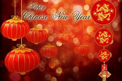 Chinese Wallpapers Happy Xi Gong Wishes Festival