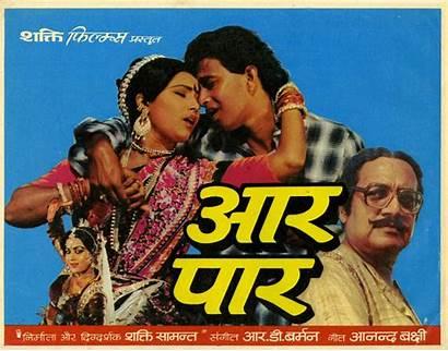 Aar Paar Movie Cinestaan Cast 1985