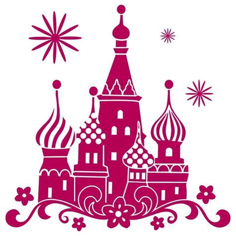couleur de chambre pour ado fille sticker mural quot chateau de princesse quot motif enfant fille