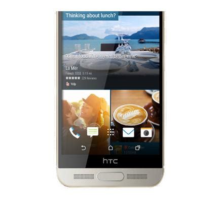 htc one mobile price htc one m9 plus mobile price specification features
