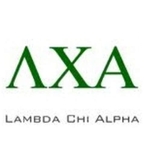 Ou Lambda Chi Alpha (@oulambdachi) Twitter