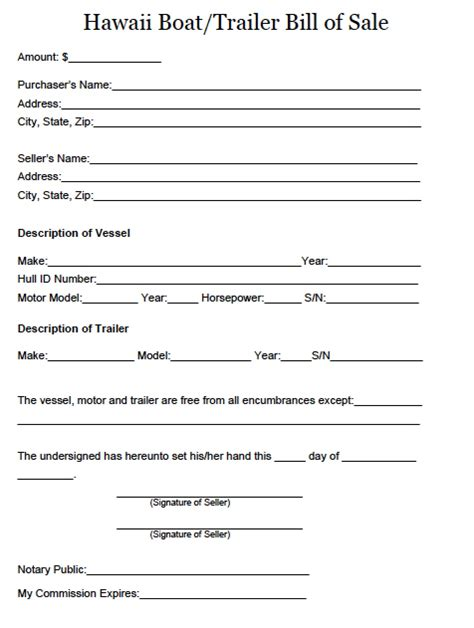 hawaii boat  trailer bill  sale form