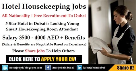 housekeeping in dubai 2018 in 5 hotel with