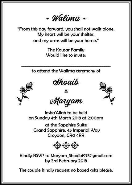 muslim wedding invitation video templates