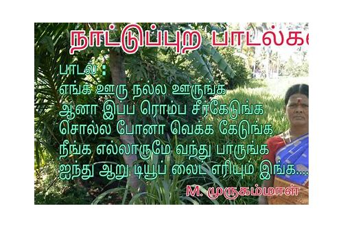 Tamil village drums music free download :: renmovercomp