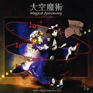 Magical Astronomy | Touhou Wiki | FANDOM powered by Wikia