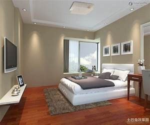 Simple master bedroom ideas (photos and video