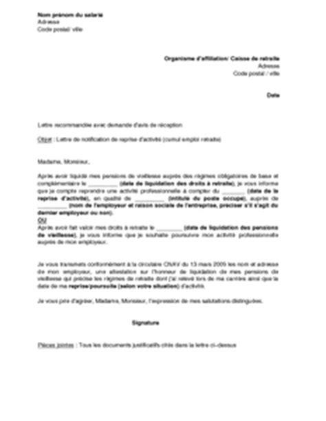 modele lettre depart retraite carriere longue exemple gratuit de lettre notification reprise activit 233
