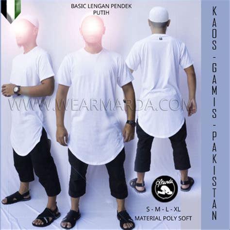 jual baju koko gamis pakistan pria putih di lapak kaos gamis pakistan bdgsport
