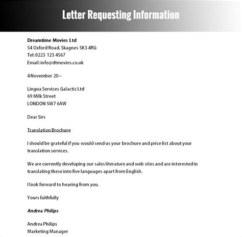 request email samples