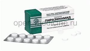 Гепатотропные препараты для печени