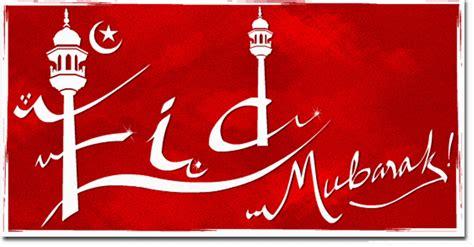Eid Animation Wallpaper - eid al adha mubarak wallpapers 2014 islamic wallpapers