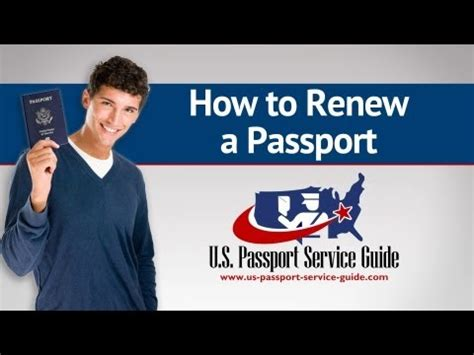 ds 82 form 2017 printable fillable us passport renewal application download pdf online for free