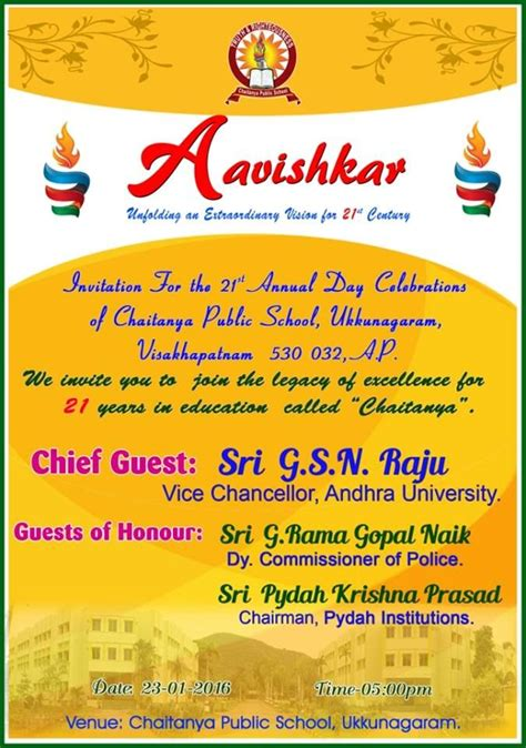 school annual day invitation Invitation card format