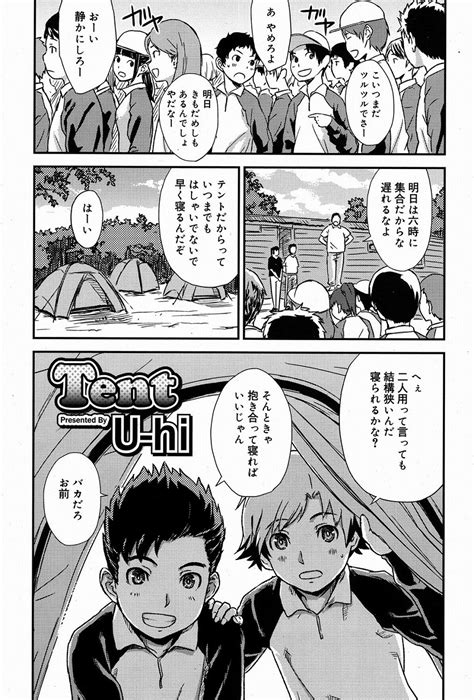 Bl アーカイブ 漫画