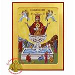 Giving Spring Byzantine Icon Wooden Holy Nioras