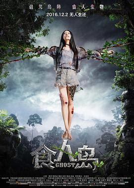 《YY主播馒头951视频68》在线观看 - 综艺 - 尼玛影视