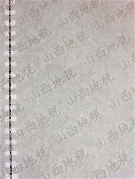 watermark security paper security paper custom watermark