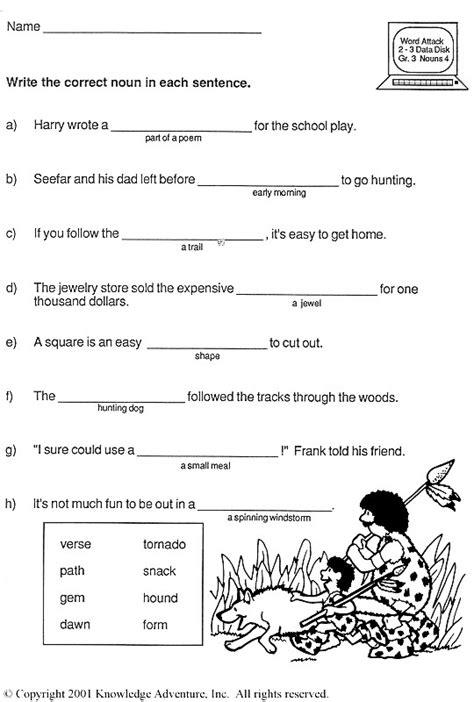 nounorama word usage  grade vocabulary activity