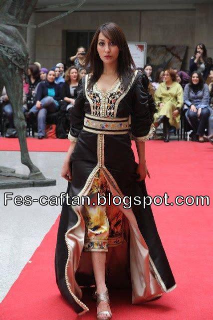 caftan marocain moderne avec pantalon