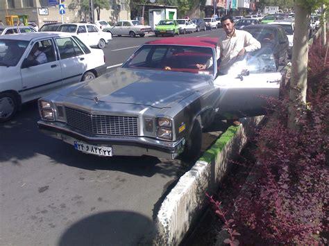 1977 Buick Century Pictures Cargurus