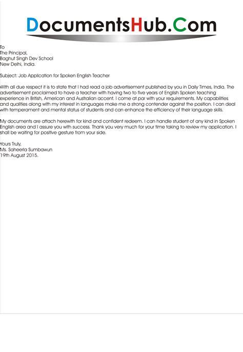 format  job application letter  india jidiletterco
