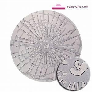 Tapis Rond Jonc De Mer : tapis wood gris par esprit home ~ Dailycaller-alerts.com Idées de Décoration