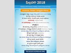 February 2018 Telugu Festivals, Holidays & Events Telugu