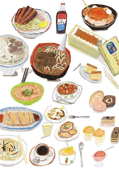 planet bureau 北區光點計劃 美食插畫 food illustration for tourism bureau on
