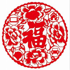 2015 new year chinese characteristics paper cut patterns With chinese new year paper cutting template