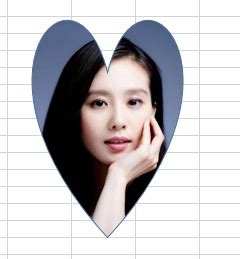 draw heart shaped imageview  excel  convert