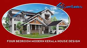 House Plans In Kerala With Estimate Archives Veedu Pani