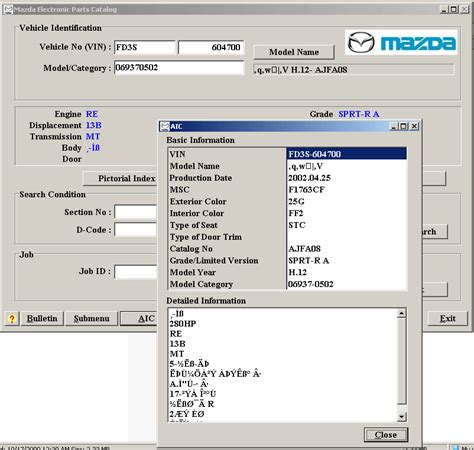 mazad online mazda epc catalog parts online mazda auto parts catalog