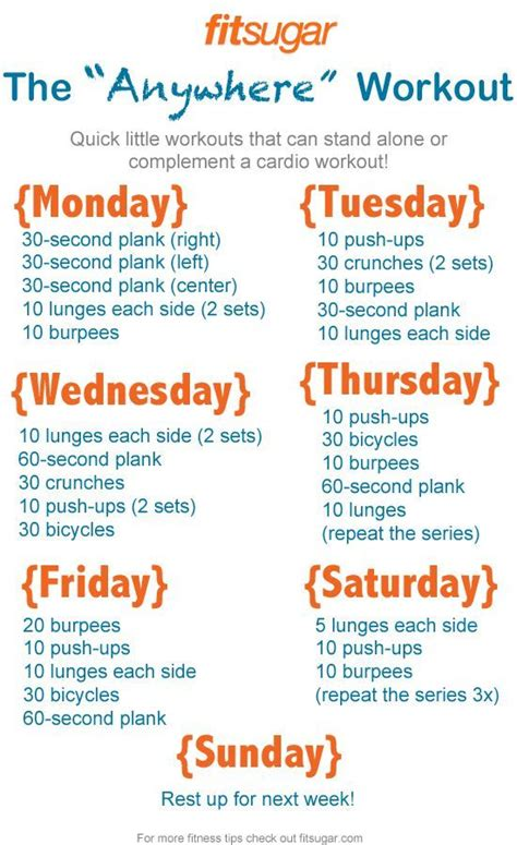 fitness routine exercise beginners workouts workout exercises morning quick cardio google