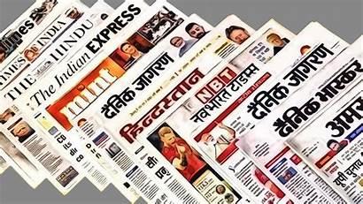 Newspaper Newspapers Advertisement Advertisements Advertising Put Mood