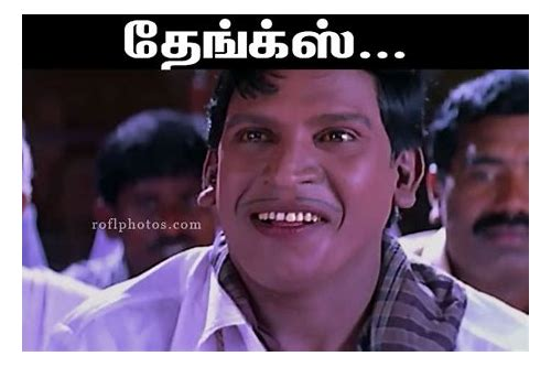 tamil video comedy mp4 free download