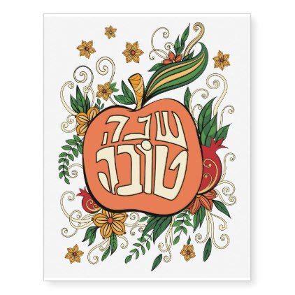 Shana Tova Images Shana Tova Images Shana Tova Rosh Hashanah Temporary