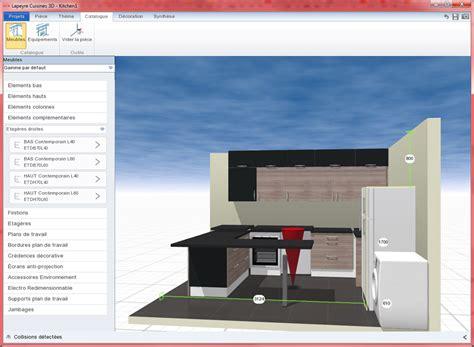 logiciel cuisine lapeyre les détails 2 3 la cuisine c 39 est nous once upon a maison